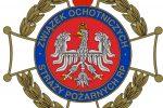"""Tryb i zasady udzielania dotacji dla jednostek Ochotniczych Straży Pożarnych na zadanie publiczne """"Dofinansowanie jednostek Ochotniczych Straży Pożarnych"""" w 2019 roku."""